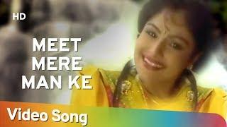 Title Song | Meet Mere Man Ke (1991) | Feroz Khan   - YouTube