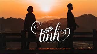Níu Ân Tình - 2Shy「Lyrics Video」