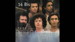 14 Bis - Perdido em Abbey Road