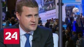 Алексей Чекунков: мы подписали первые сделки с Японским банком международного сотрудничества - Рос…