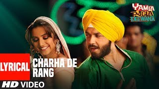 "Lyrical: ""Charha De Rang"" Song | Yamla Pagla Deewana"