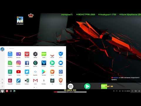 Lineage 2 Revolution on Phoenix OS Latest Version - смотреть онлайн