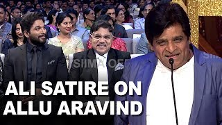 Ali Comedy on Allu Aravind and Allu Arjun