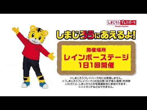 9月イベント篇CM