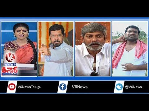 Posani Sensational Comments On Nara Lokesh | Jagapathi Babu On Small Budget Movies | Teenmaar News