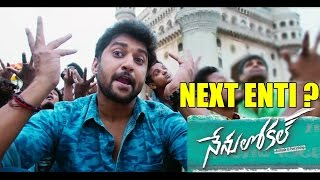 Here it is Next Enti Full Video Song from NenuLocal