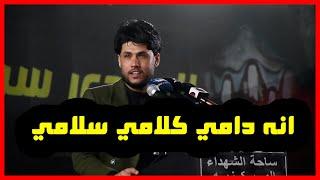غلو جكايرهم تقليد قصيدة مرتضى حرب ذبو عمايمهم - موسيقى مجانية mp3