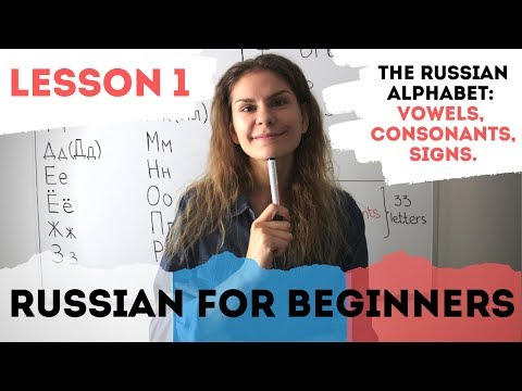 Lesson 1. The Russian Alphabet || Russian for beginners