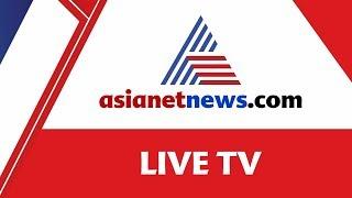 Asianet News Live TV   Malayalam Live TV News   Watch latest Malayalam news updates