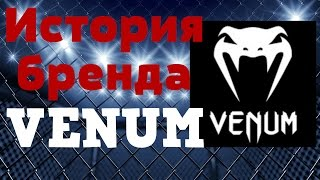 Venum - история бренда по версии ММА ТОП ШОУ