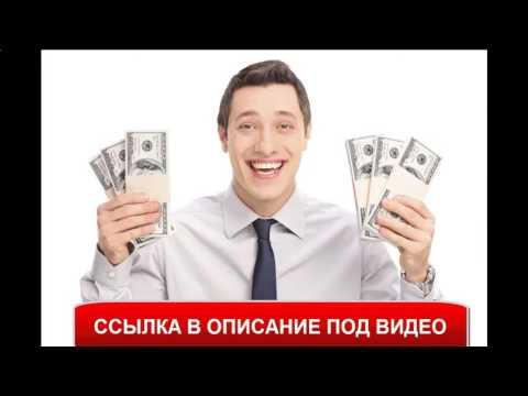 Форум по заработку денег в интернете