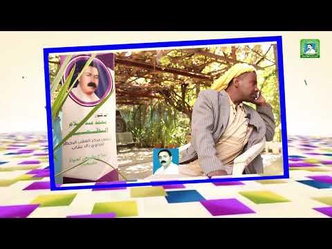 علاج مرض العقم ـ محمد عثمان سعيد الريمي ـ عمران