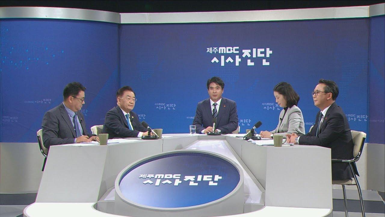 제2공항 공론화 정국_김태석 도의장_생방송 다시보기