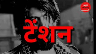 Killer Attitude Shayari video For Boy 2019||Attitude Shayari||Attitude Quotes in Hindi