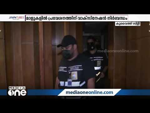media one tv show screenshot