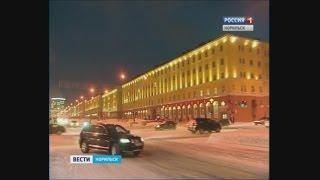Вести Норильск 12 декабря 2016 года, 20.45 (понедельник)