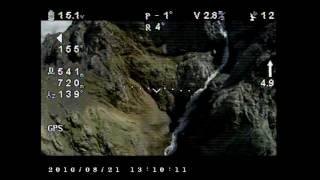 Большой Мидаграбинский водопад 648м