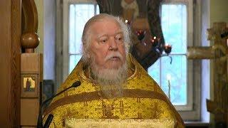 Протоиерей Димитрий Смирнов. Проповедь по притче о богаче и Лазаре