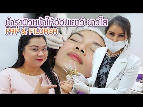 Chiangmai Clinic Guide