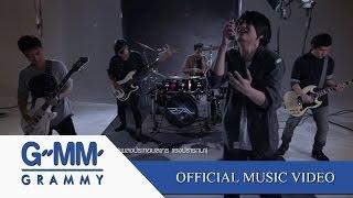 หยุดรักยังไง (ost.แรงปรารถนา) - ZEAL [Official MV]