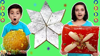 SWEETS CHALLENGE | Normal v/s Special Mithai Eating Challenge | #Funny Aayu and Pihu Show