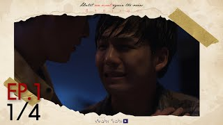 [Official] Until We Meet Again | ด้ายแดง Ep.1 [1/4]