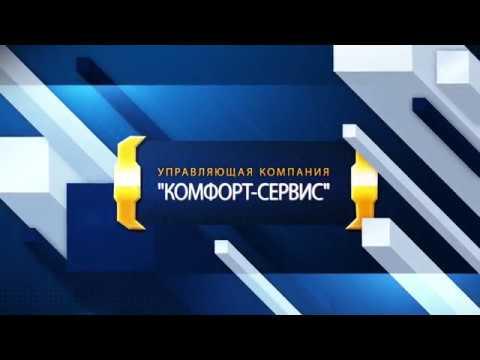 """""""Общее Собрание Собственников"""" Лекция часть 3"""