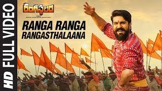 Ranga Ranga Rangasthalaana Full Video Song || Rangasthalam || Ram Charan, Samantha, Devi Sri Prasad