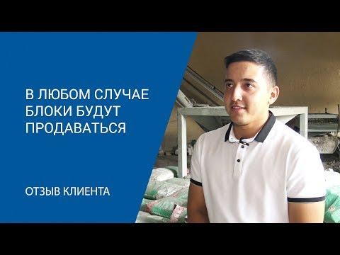 Файёз, Узбекистан, г.Ташкент