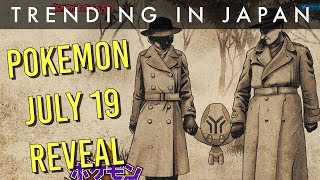 Mysterious Pokemon July 19 Reveal is Here (2017)