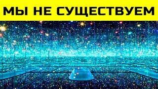 100 Фактов о Космосе, о Которых Вы Не Знали