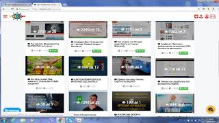 Видео блог  Добавляйте МИНИМУМ 1 новое видео в день в Ваш видео блог