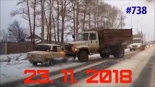 ☭★Подборка Аварий и ДТП/Russia Car Crash Compilation/#738/November 2018/#дтп#авария