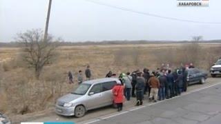 Вести-Хабаровск. Земля для многодетных семей