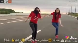 شاهد احلى رقص بنات عراقيات طب على وصف