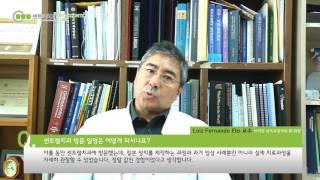 에토(Luiz Fernando Eto)교수님의 킬본(KILBON)돌출입교정 인터뷰