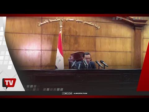 محكمة جنوب القاهرة تعلن تفاصيل تحقيقات شقة الزمالك