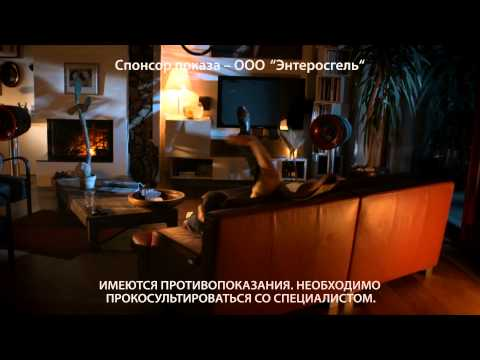 Купить лекарство колме в беларуси