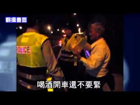 警察拔槍好可怕!男酒駕撞警車逃逸!