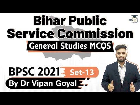 BPSC 2021 Exam l Demo Video 10000 General Studies MCQs Paid ...