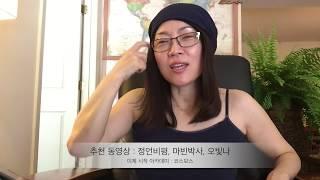 윤석열검사와 파우스트 … 이해생각 92
