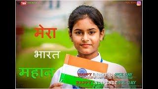 Independence Day || 2018 || Motivational ||  Maa Tujhe Salaam || A.R- Rahman || #YDG BOYS
