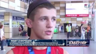 Призер первенства мира по греко-римской борьбе среди юниоров Сефершаев вернулся в Крым