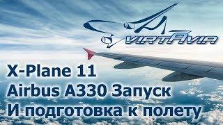 X-Plane 11 / VATSIM / LYTV - UUDD (Domodedovo Real OPS