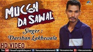 Mucch Da Sawal | Mehfil Mitran Di | Darshan Lakhewala | Latest Punjabi Songs 2018