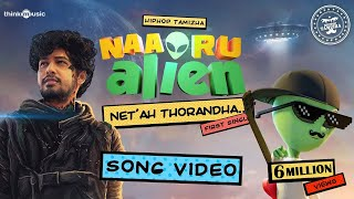 Naa Oru Alien ???? | Net ah Thorandha Song feat. Hiphop Tamizha [Official Music Video]