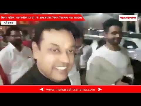 BJP Spoke person Sambit Patra not answered media on M. J. Akbar #MeToo