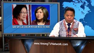 Hmong News 9/21/21   Xov Xwm Hmoob   World News in Hmong   Xov Xwm Ntiaj Teb   Hmong TV Network