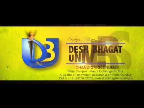 Desh Bhagat University (DBU), Mandi Gobindgarh