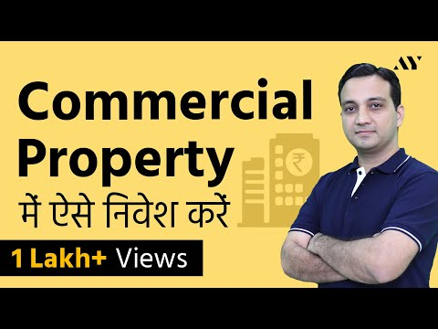 Commercial Property Investment in India - A Beginners Guide